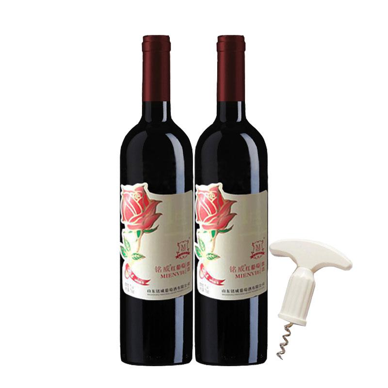 铭威正品红酒国产赤霞珠甜红葡萄酒露酒2支甜味7度 女士甜酒冰酒
