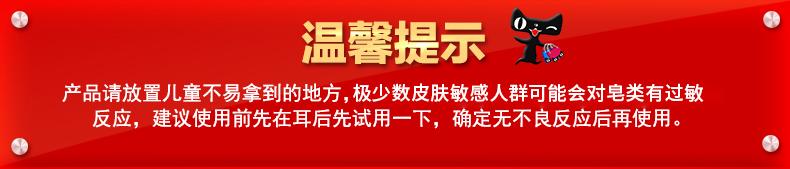【85g*8块】上海硫磺皂组合