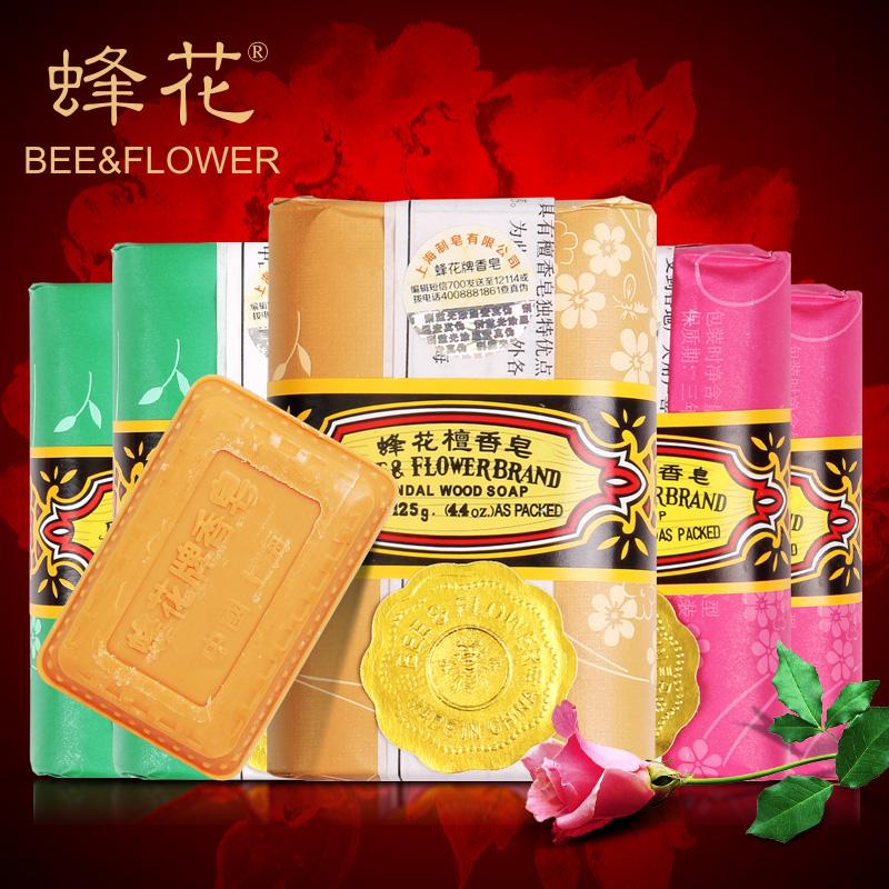 上海蜂花檀香皂正宗125g*6块组合装