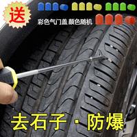 Автомобильное колесо шина Тележка для чистки гальки шина Крюк для удаления камня для чистого камня