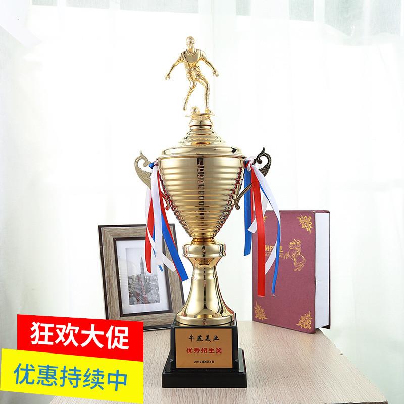 塑料水晶羽毛球金属足球奖杯模型乒乓球奖杯篮球奖杯定制