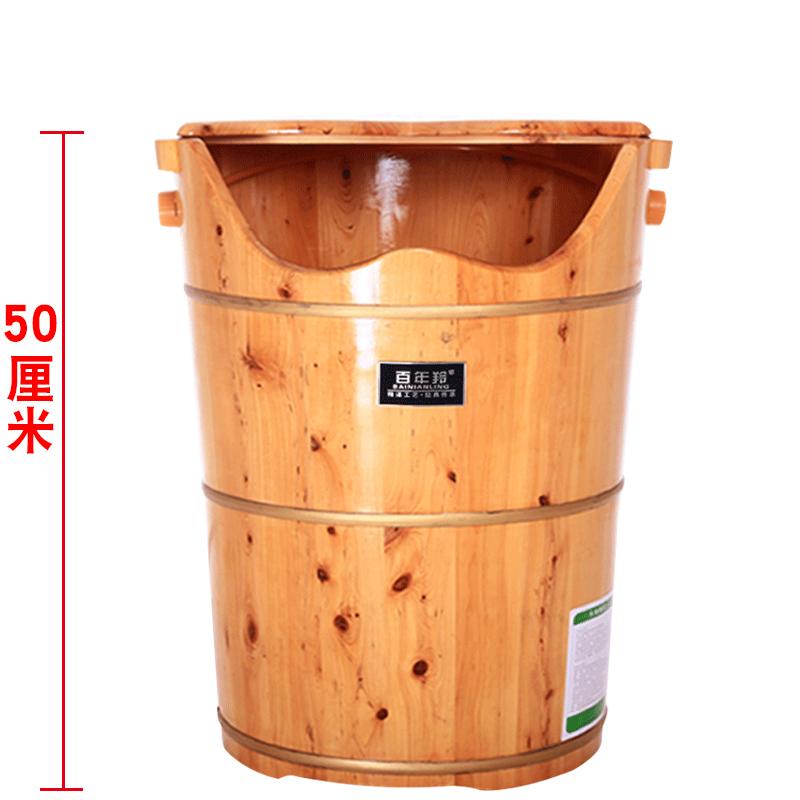 50cm высокая Ведро + корпус Подошва для ванны + 5