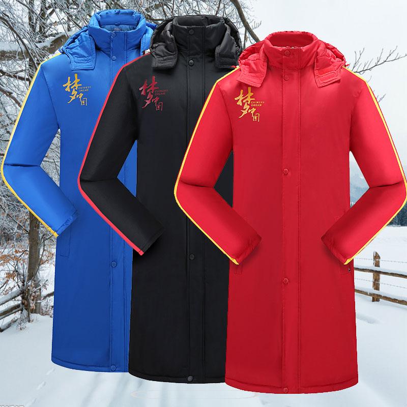 冬季训练外套运动棉服冬训长款大衣棉袄加厚棉衣男士大码足球风衣