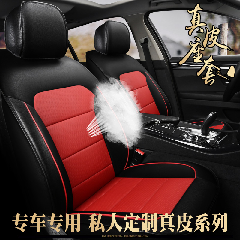 Category Car Seat Cover Productname 2018 All Round Car Seat Cover
