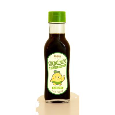 【买2送1】麦乐诗有机酱油无添加剂减盐调料送儿童宝宝婴儿辅食谱