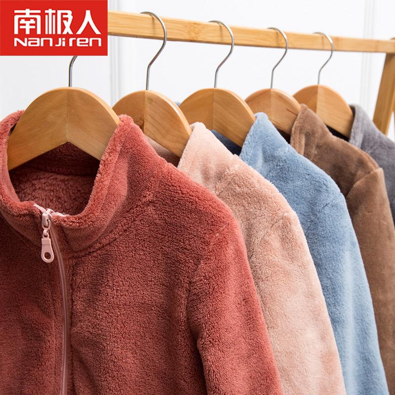 南极人女童珊瑚绒保暖外套内胆拉链绒衫新款童装儿童外套男童卫衣