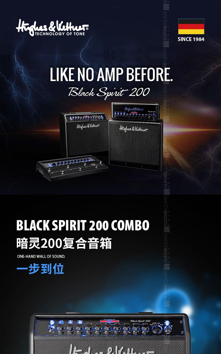 BLACK-SPIRIT-200-comobo_01.jpg