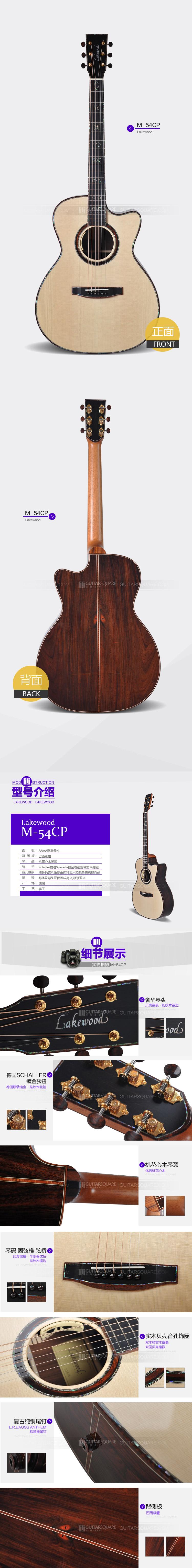 m-54cp.jpg