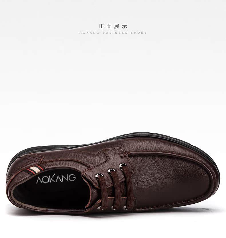 奥康皮鞋 新款舒适真皮商务男士休闲鞋耐磨时尚百搭鞋高清展示图 21
