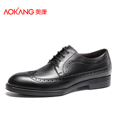 Демисезонные ботинки Aokang 165011013