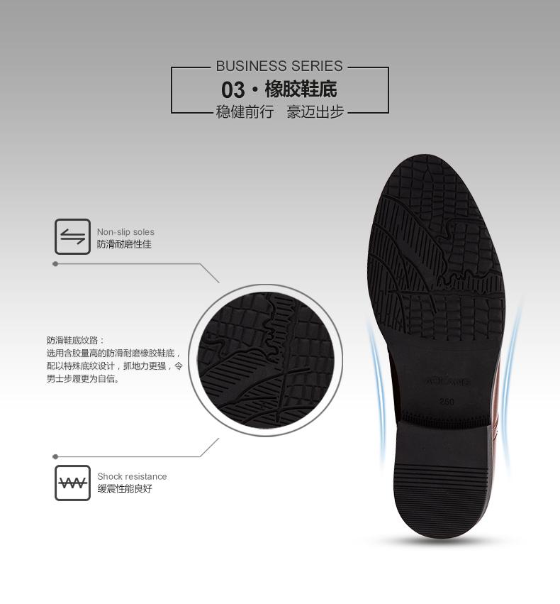 奥康皮鞋 新款英伦风男士商务正装皮鞋圆头德比鞋真皮流行男鞋高清展示图 12