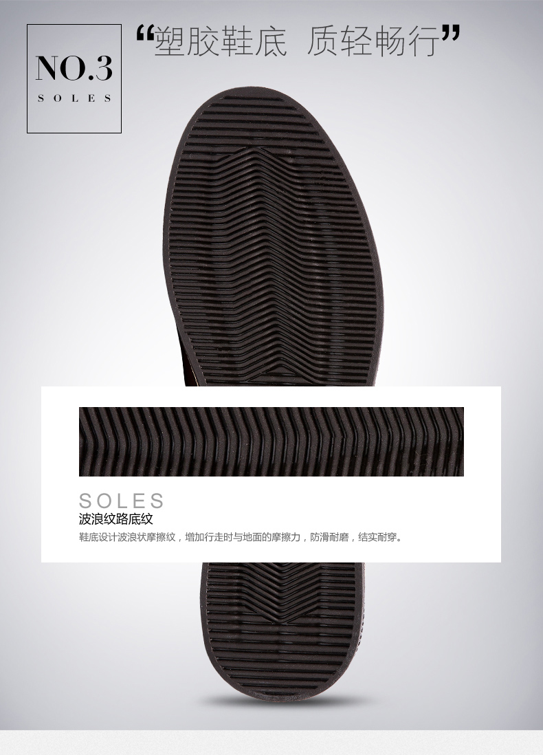 奥康男鞋2016春夏新款英伦格子潮流百搭休闲皮鞋高清展示图 9
