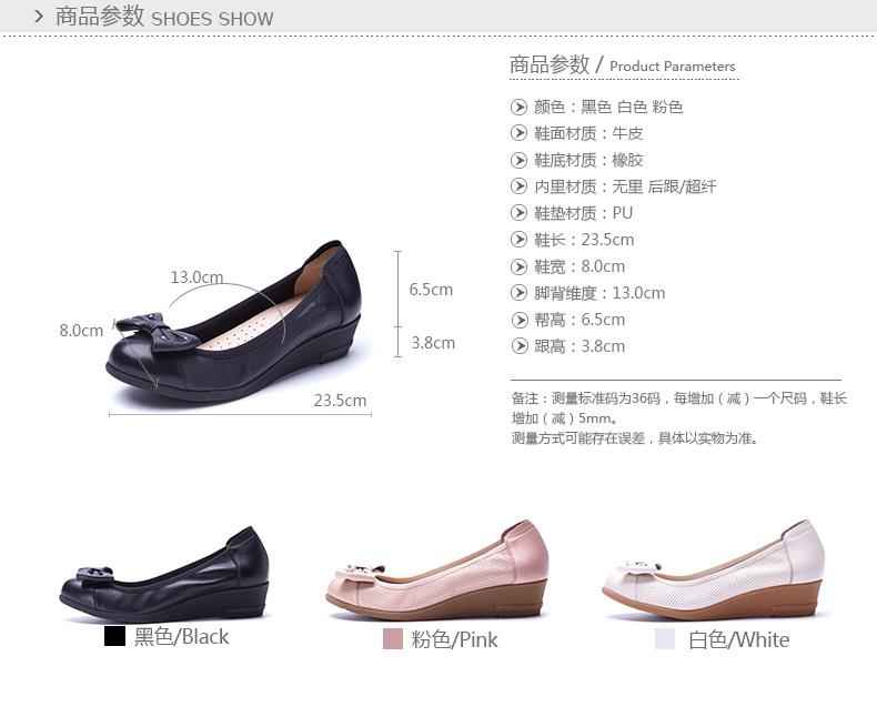 奥康女鞋 新款坡跟蝴蝶结楼空浅口松紧女单鞋 甜美舒适女高清展示图 4