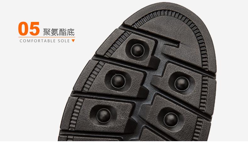 奥康男鞋皮鞋男士新款商务休闲皮鞋舒适套脚真皮日常休闲鞋高清展示图 35