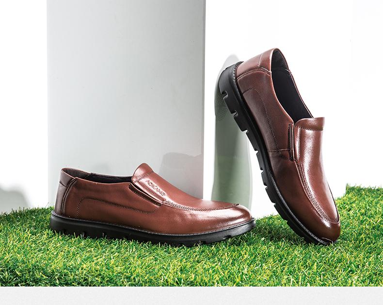 奥康皮鞋新款真皮防臭舒适商务休闲皮鞋子耐磨套脚简易爸爸鞋高清展示图 14