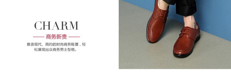 奥康皮鞋新款男士商务休闲皮鞋圆头轻质耐磨时尚舒适男单鞋高清展示图 12