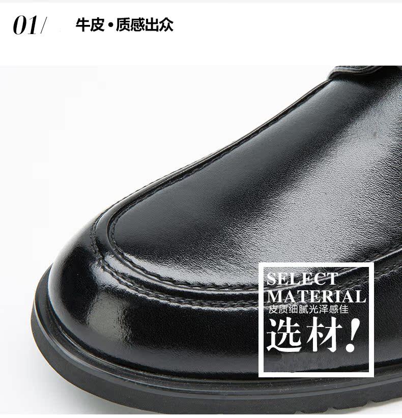 奥康男鞋 英伦商务正装皮鞋 男士系带透气真皮低帮鞋子正品高清展示图 10