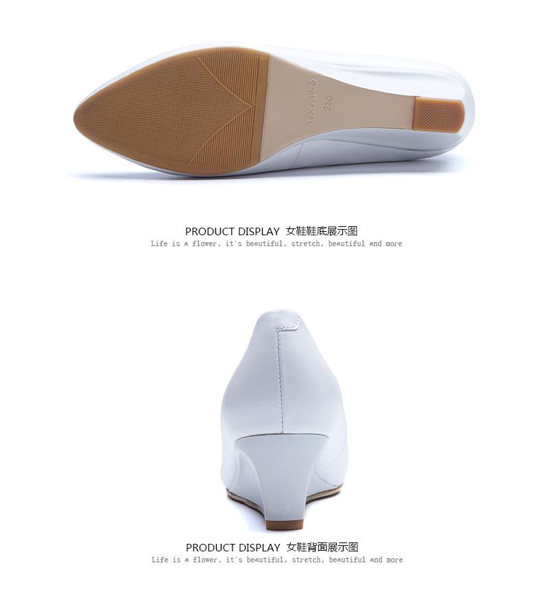 奥康女鞋 新款浅口坡跟时尚纯色舒适女鞋 简约通勤舒适女单鞋高清展示图 13