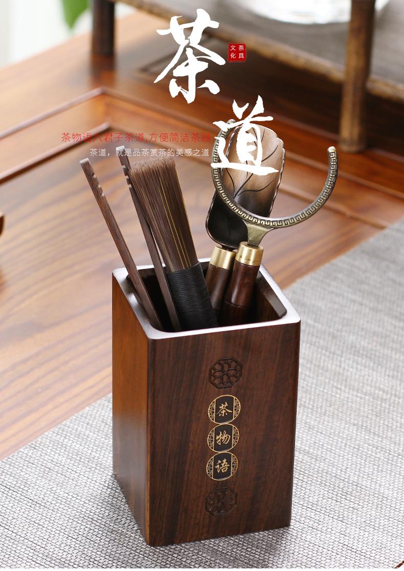 In building ebony six gentleman 's suit kung fu tea tea set household solid wood tea tea set of accessories