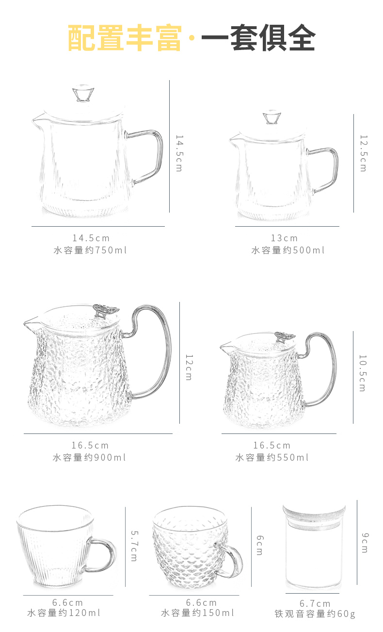 In building glass tea set kung fu tea cups transparent household contracted office high - temperature tea teapot