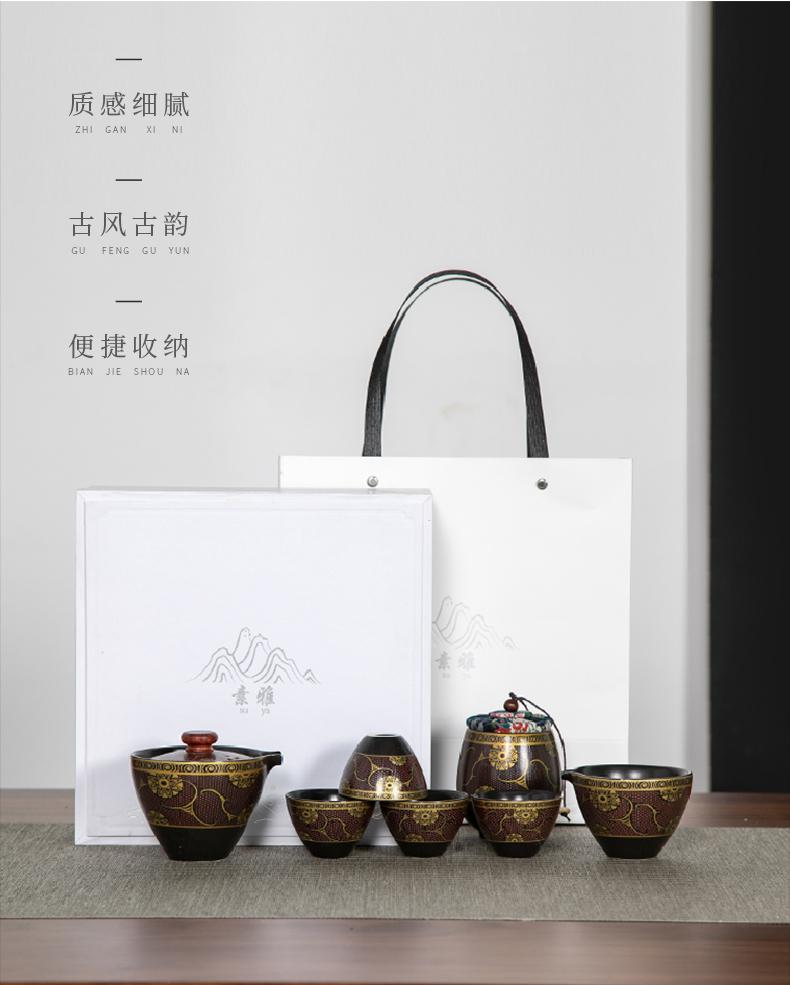 In building ceramic travel kung fu tea set suit portable bag crack cup car is suing tea kettle