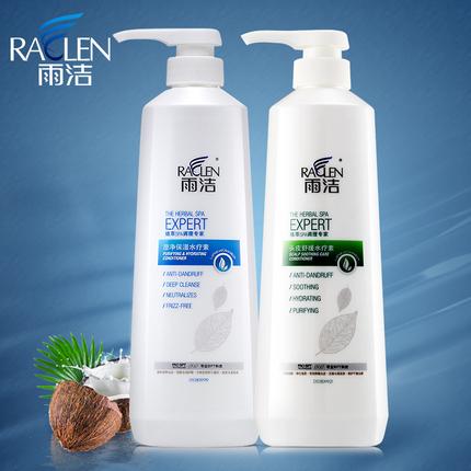 雨洁保湿护发素 水疗素头发spa 改善干枯保湿顺滑护理头发650ml*2