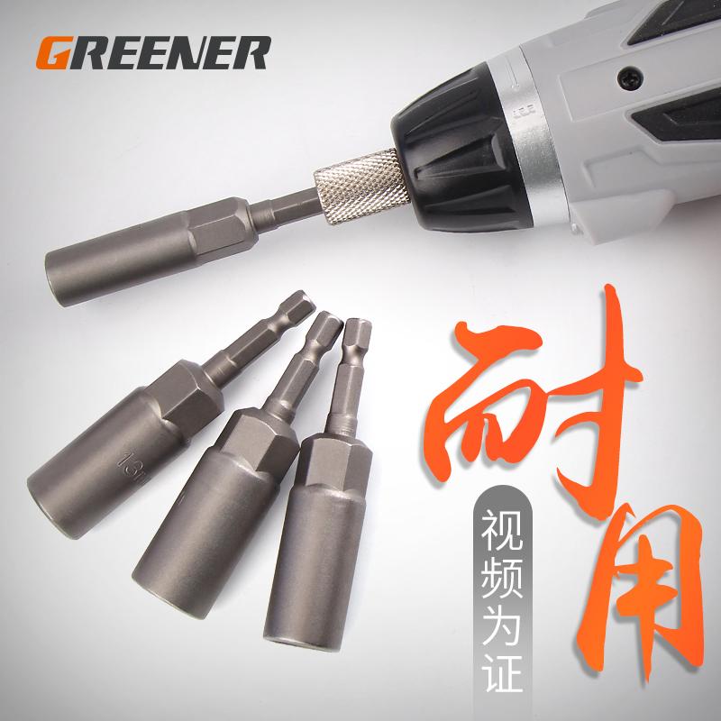 Гринвуд ручной сверлильный наконечник 5,5 мм шестигранный патрон пакетная головка электрический ключ ветер пакетный рукав длинный плюс темно