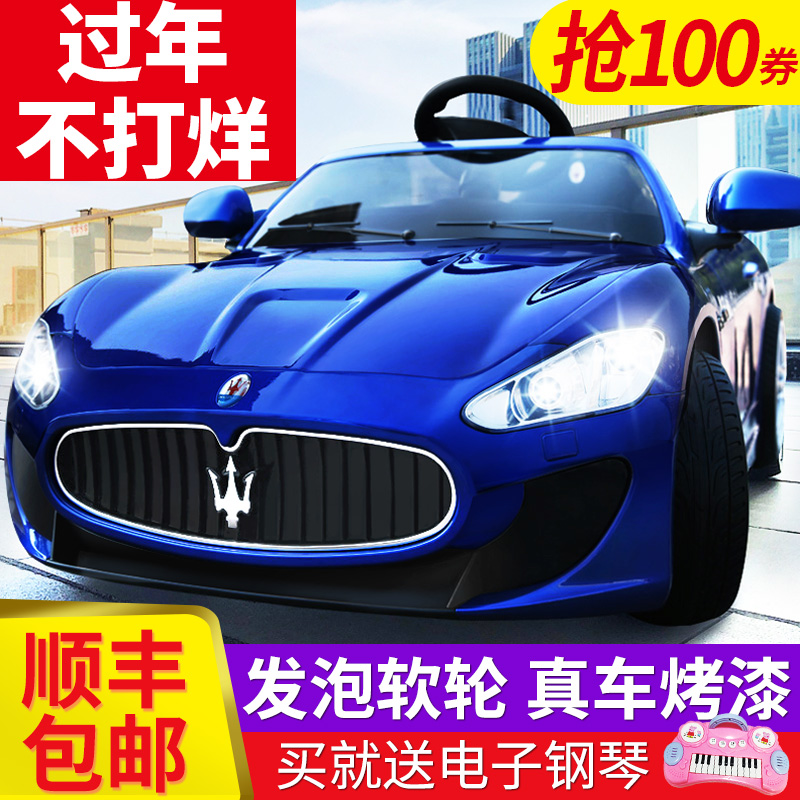 Children's electric car four-wheeled car Children's toy car can sit People remote control car boys and girls baby stroller baby 4-wheel car