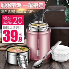 The beaker smouldering pot cans of porridge porridge god smouldering ultra-long insulated rice box stainless steel vacuum insulation bucket soup barrel