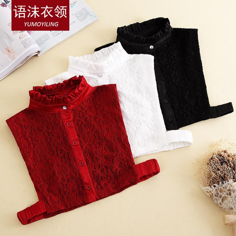韩版百搭蕾丝假领子女酒红衬衫假领衬衣领子春秋冬季假衣领立领女