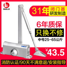 Дверной доводчик OU Bao 90 65kg