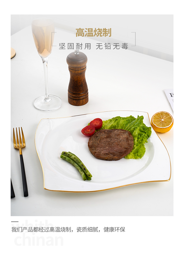 Jingdezhen porcelain special - shaped ipads steak ou dish food dish household creative ceramic plate of up phnom penh