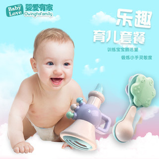 Newborn baby toy baby puzzle small horn bell hand grip training whistle flute rattle boy girl
