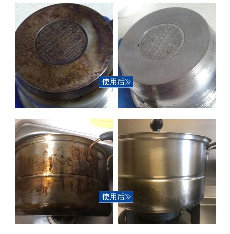洗锅底黑垢去除剂不锈钢清洁锅具老油垢烧痕焦渍强力去污家用神器详细照片