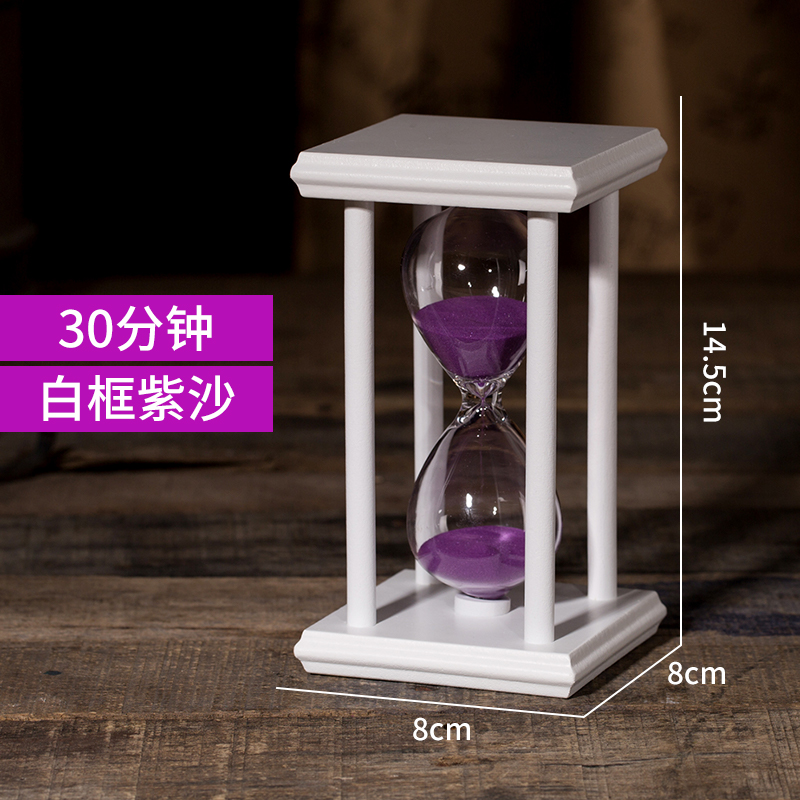Цвет: 30 квадратных белой коробке фиолетовый песок