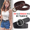 Belt female simple wild Korean Korean students retro BF wind decoration ulzzang black pants belt female fine