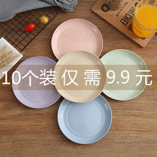 Japanese-style household spitting bone garbage dish 10 table anti-falling round plastic bone dish pastry dish small plate