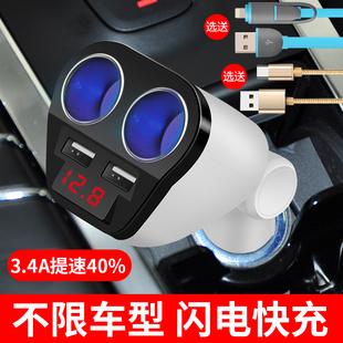 Bmw MINI бортовой устройство cooper городок следующий транспорт заряжать USB интерфейс MINI марка автомобиль зарядное устройство