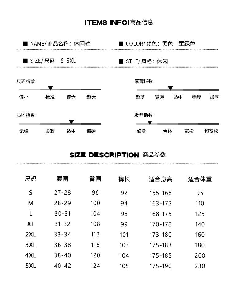 春季港风束脚工装裤大码九分裤休闲裤男小脚长裤子B223A-K01P40