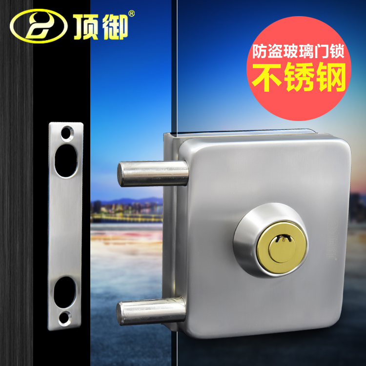 Usd 2154 Top Royal Stainless Steel Glass Door Lock Cylinder Type