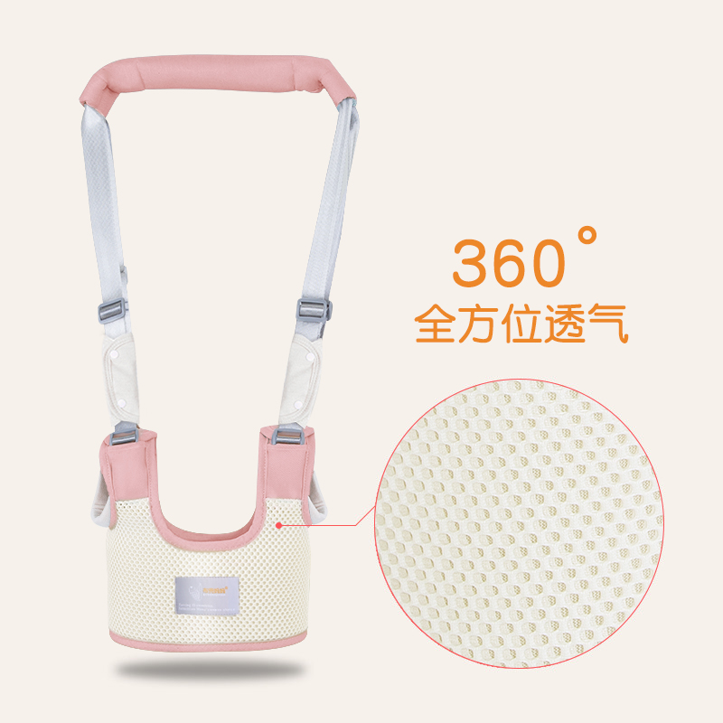 Baby baby with child learn to walk traction belt anti-fall anti-fall summer safety waist guard baby god