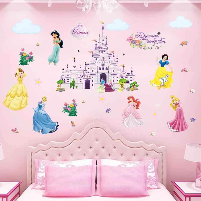 房间粉色装饰墙壁墙纸儿童墙贴小女孩纸卧室卧室公主贴画背景卡通