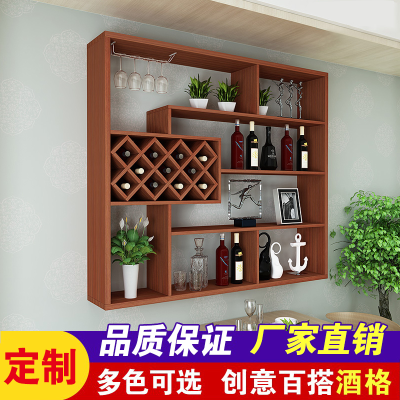 Simple Modern Wall Hanging Wine Rack Cabinet Mounted Restaurant Living Room Decoration