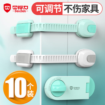 Child safety lock drawer baby pinch hand protection anti multifunction baby open the refrigerator cabinet door lock
