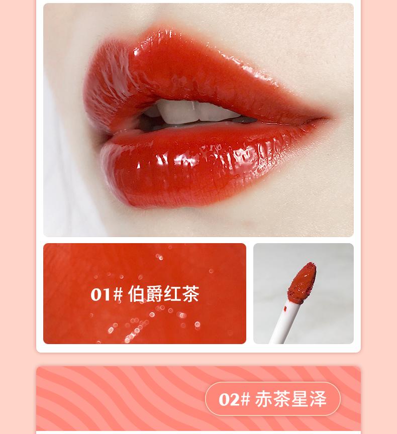 唇釉合并-20191225(1)_06.jpg
