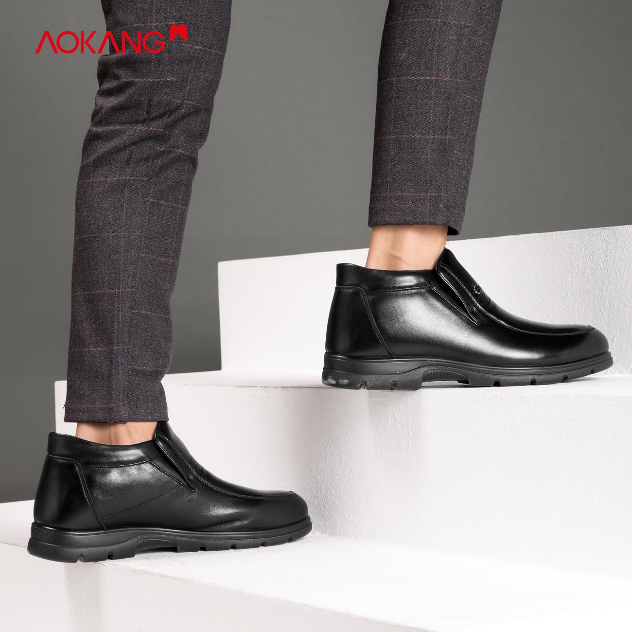 奥康 高帮加绒保暖 男式皮鞋 天猫优惠券折后¥169包邮(¥269-100)2色可选