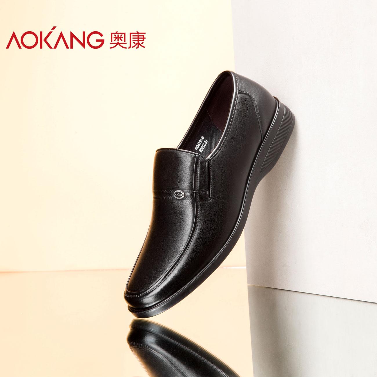 奥康 一脚套 男式皮鞋 天猫优惠券折后¥149包邮(¥169-20)2款可选