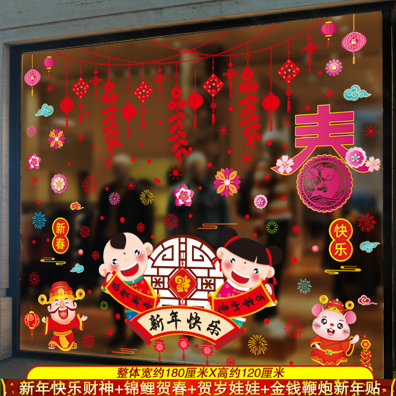Happy New Year God Of Wealth + Koi Hechun + Chinese New Year Doll + Money Firecracker New Year Sticker