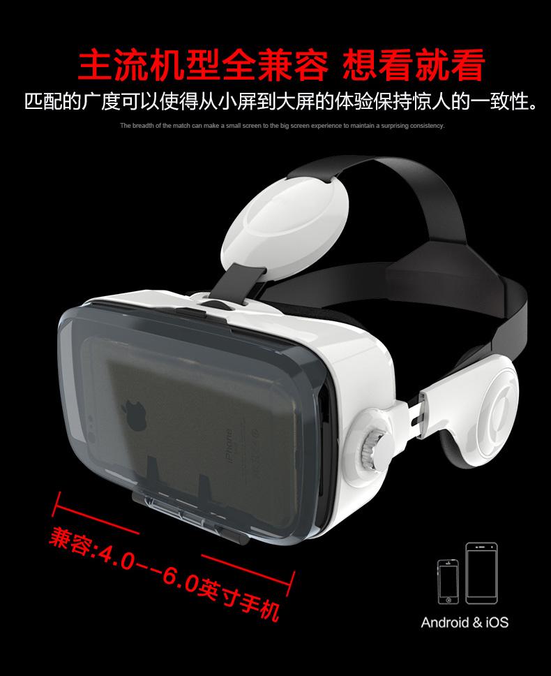 vr一体机小宅Z4智能3d眼镜 成人虚拟现实眼镜头戴式游戏头盔资源