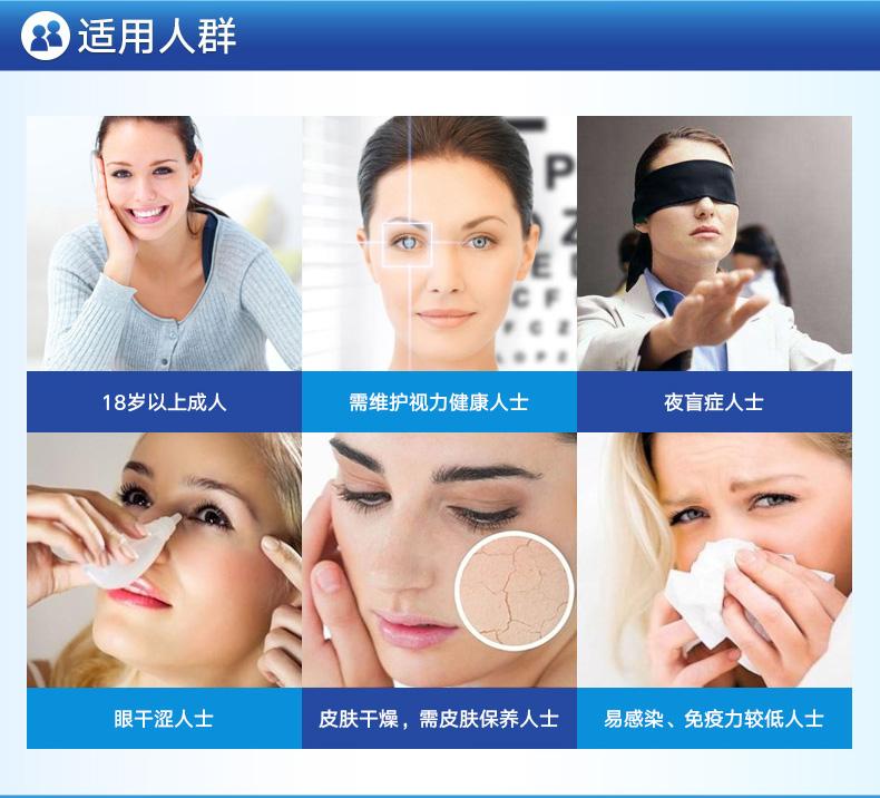 GNC健安喜维生素A胶囊180粒告别夜盲缓解眼涩润滑肌肤 ¥259.00 营养产品 第4张